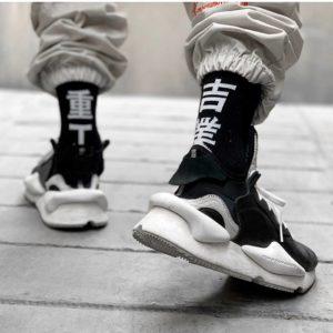 11 BYBB'S DARK 2 Pairs Hip Hop Long Socks Mens 2020 Chinese Casual Cotton Harajuku Tactical Streetwear Skateboard Socks Unisex
