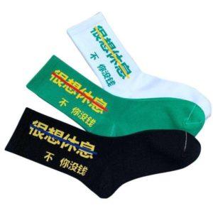 Men's Asian Techwear Printed Socks Techwear Socks Asian Techwear Techwear Accessories Techwear Fashion & Clothing